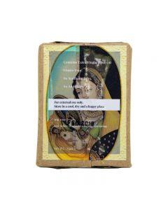Sandalwood Soap 75 gms